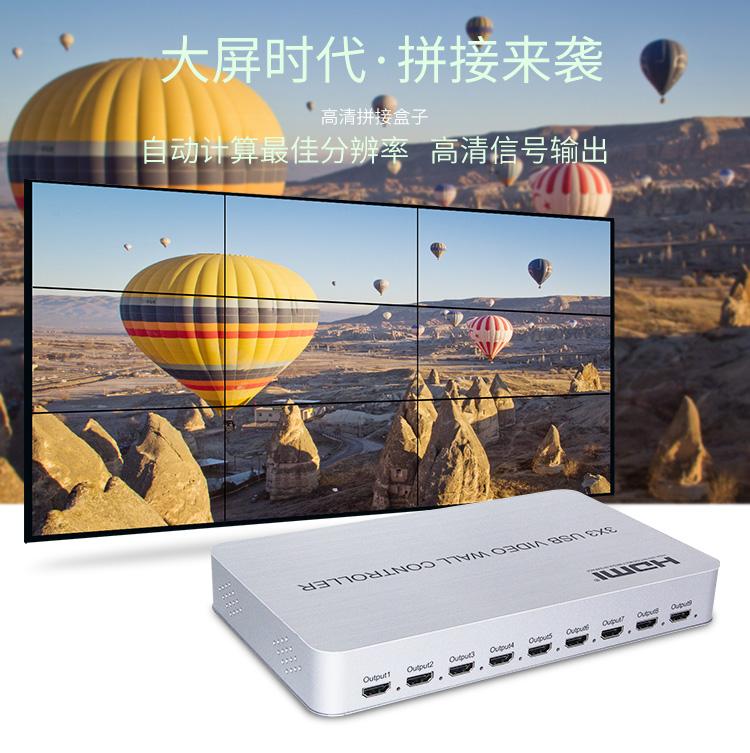 USB-3x3-详情_02
