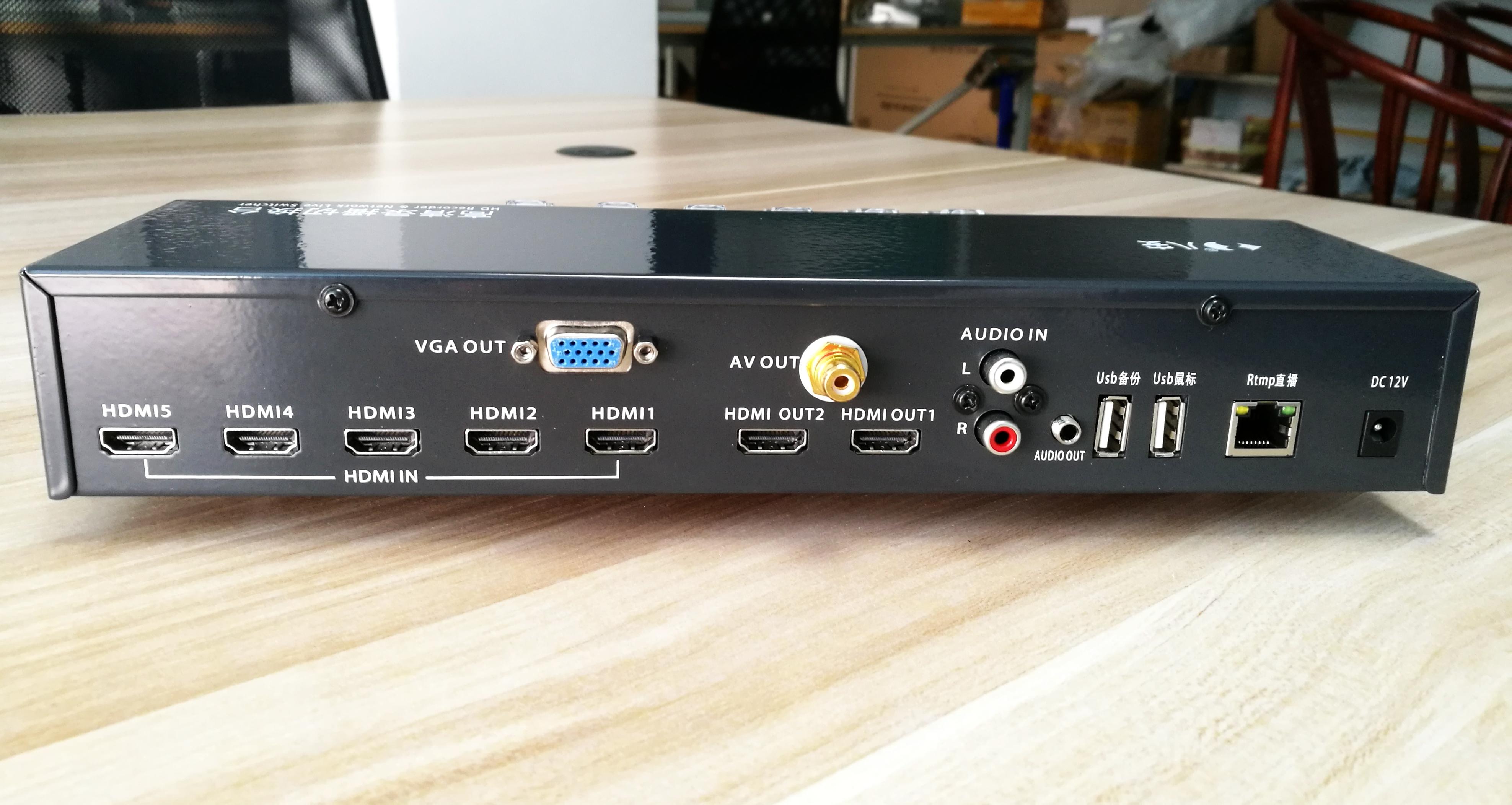 八安高清录播切换台HDS-8N产品图4