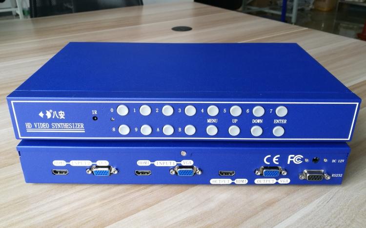 DS-HD201D N10